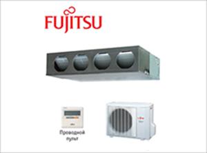 aryg24l-24000-btu-kanal-tipi-inverter-split-klima